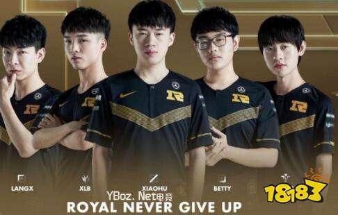 LPL夏季赛亚洲电竞顶级强强对撞UP对阵RNG精彩解析