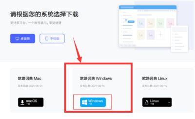 新世界游戏中文汉化教程