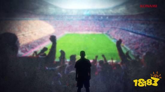 《实况足球》系列正式更名!免费游玩、每年定期更新