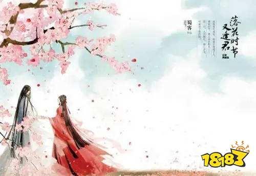 盘点5本好看仙侠女主言情小说 每本都是神作!