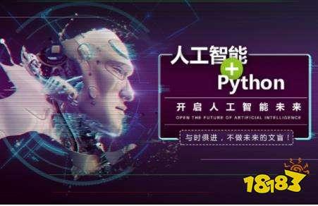 零基础免费学python 十个免费学python的网站推荐