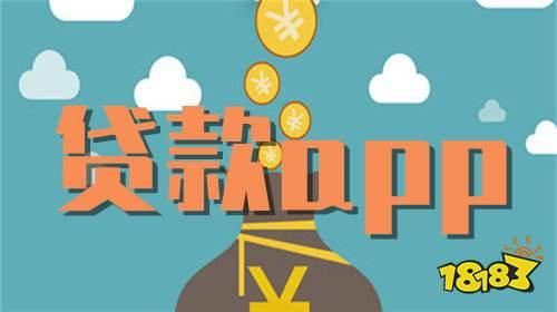 借钱app排行榜_手机贷款排行_手机贷款app有哪些-金投财经频道-金投网