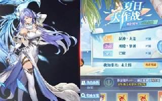 夏日激爽作战《斗罗大陆:武魂觉醒》激活法阵有惊喜