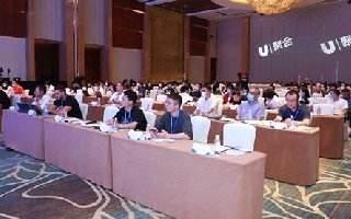 程序化聚合助力游戏广告变现,U聚合开发者大会在沪隆重召开