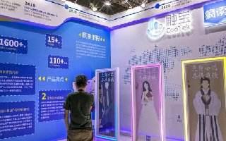 触宝参展2021ChinaJoy,凭借全球游戏全链路服务能力圈粉CP合作