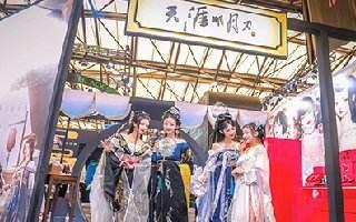 四大名绣美人带你领略2021ChinaJoy天涯明月刀之风采