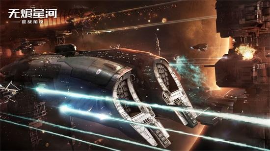 周游新世界:本周由《EVE星战前夜:无烬星河》领衔30余款新游开测