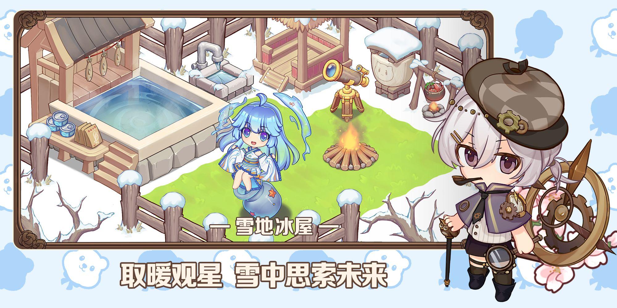 http://www.youxixj.com/youxizhanhui/418290.html