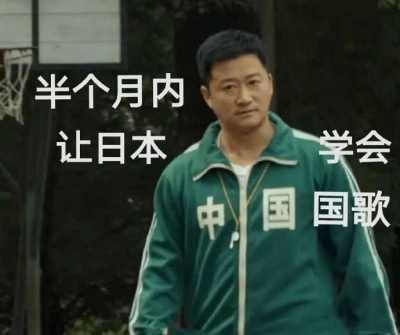 日本首相向靖国神社供奉祭品 我国:严正交涉,敦促日方反省侵略历史
