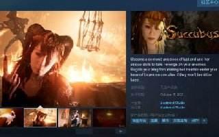 《魅魔》游戏再跳票 延期至10月5日发售
