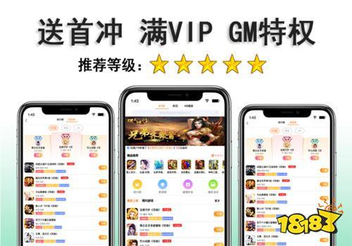满v手游平台app排行榜 好玩的满V版游戏app前十名