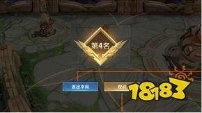 王者荣耀S24赛季爆爆大作战玩法攻略 爆爆大作战怎么玩