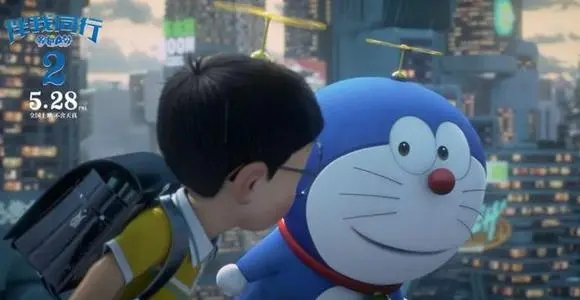 哆啦A梦:伴我同行2免费观看完整版 哆啦A梦:伴我同行2在线
