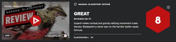 《永劫无间》IGN评分8分 让人感到耳目一新