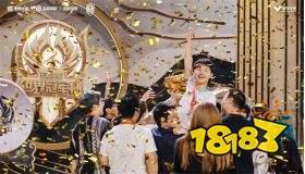 QG加冕六冠王成就超级大满贯,明年赛事迎巨变改革
