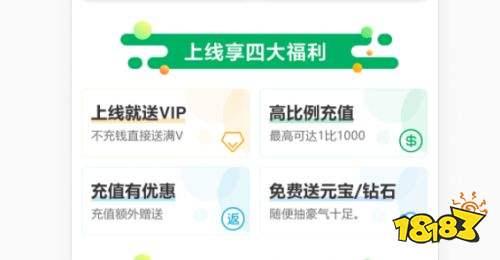 手游破解app排行榜 破解手游软件大全