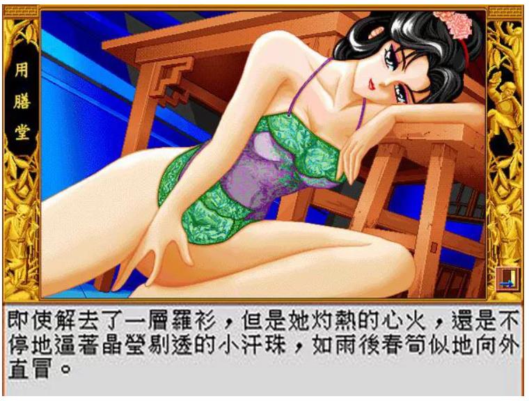 西门庆与贾宝玉不得不说的故事