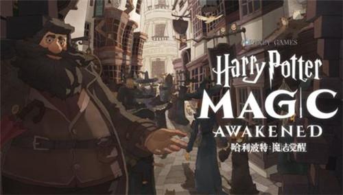 哈利波特魔法觉醒怎么加好友 添加好友方法介绍