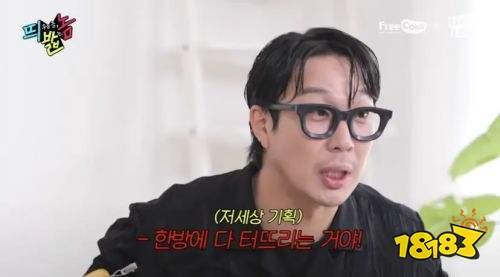 韩国HAHA的完美计划是什么 曝光所有艺人恋爱状态