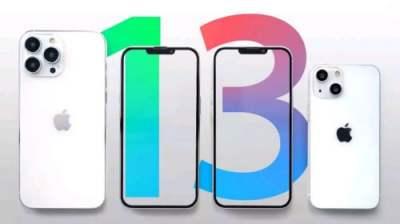 iphone13pro将取消256GB储存空间 要加2000上512吗