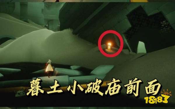 光遇9月8日季节蜡烛在哪里 9.8季节蜡烛位置大全