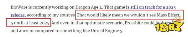 网传《质量效应5》将于2023年开始全面制作 2025年公布