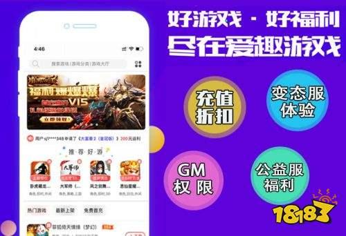 微氪金的良心手游app排行榜 微氪手游平台推荐2021
