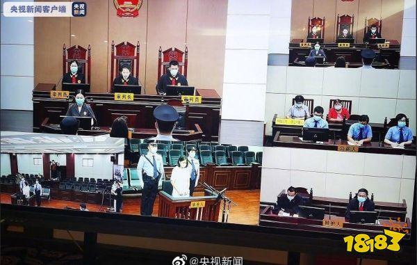 劳荣枝被判死刑原因是什么 数罪并罚一审宣判死刑曝光