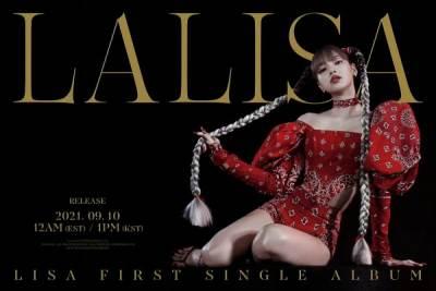 'LALISA'MV TEASER公开:12小时内播放破700w 莎疯了!