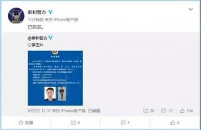 """江西""""皮箱藏尸案""""受害人年仅19岁 案件最新细节曝光"""