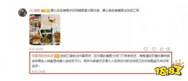 阴阳师官方为五周年庆道歉 玩家却发现更多的问题