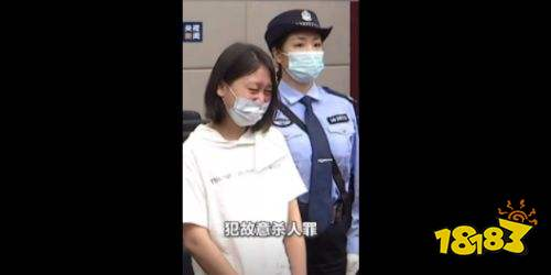 劳荣枝一审死刑 她到底有多丧尽天良?