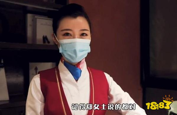 """靠智能门锁维权走红的""""杭州郑女士"""",自曝是南航空姐,疑有团队运营"""