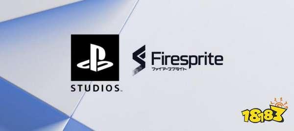 SIE收购开发商Firesprite,探索更深硬件潜力