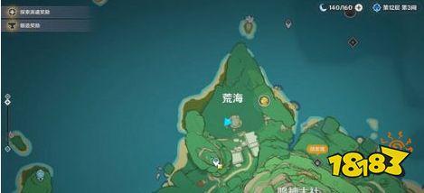 原神荒海镇物在哪里