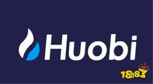 火币网huobi交易平台 火币网交易所官方APP下载