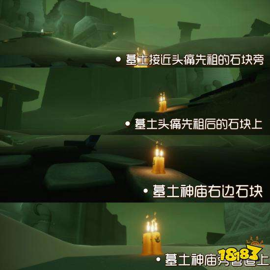 光遇9月13日季节蜡烛在哪里 9.13季节蜡烛位置大全