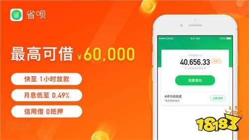 借钱app哪些不上征信 不查征信的借贷平台
