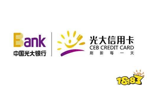 最值得养的6张信用卡 2021哪些信用卡值得办