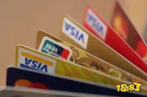 信用卡怎么用 信用卡的三种玩法介绍