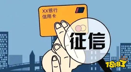 新的信用卡办下来后应该怎么使用?