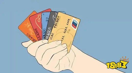 为什么信用卡的额度很低 信用卡额度低原因解释