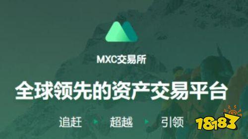 抹茶交易所官方app下载注册官网
