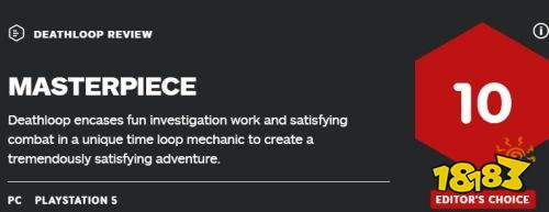 《死亡循环》IGN、GameSpot评分双10分!与众不同的新标杆