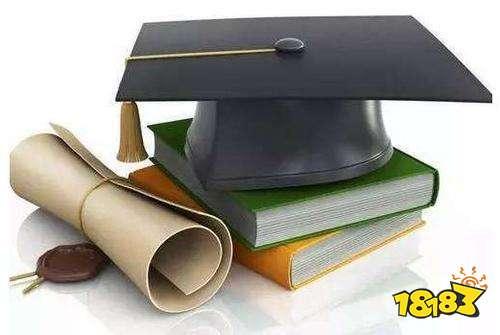 西安建筑科技大学研究生招生简章及专业目录公布