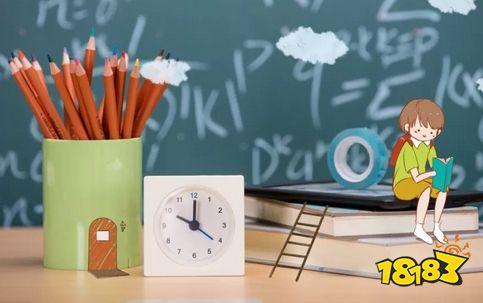 山东事业单位招聘 山东艺术学院2021年公开招聘简章