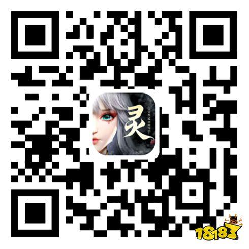 《幻世九歌》手游最新PV曝光:山海战灵助你一路躺赢