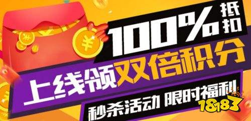 ios手机助手破解游戏大全 苹果手机破解游戏助手推荐