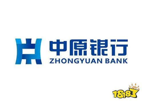 中原银行信用卡在线