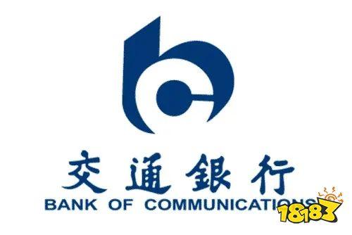 申请交通银行信用卡